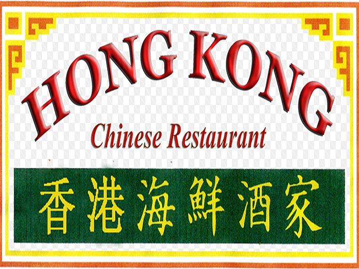 Hong Kong Chinese Restaurant Seffner Fl